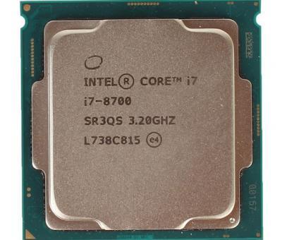 Cpu core i7 8700