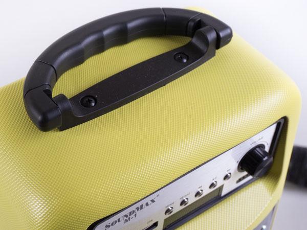 Loa SoundMax M-1