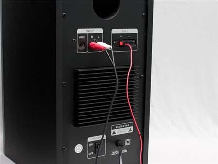 Loa SoundMax AK700