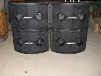Bose 802 Series II