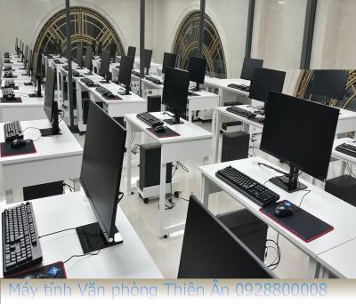 Thu mua máy tính cũ Huyện Nhà Bè giá cao nhất